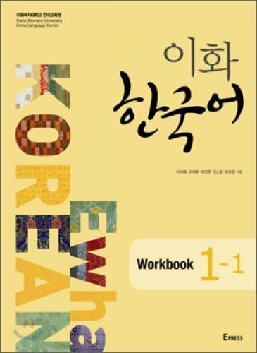 9788973009169: Ewha Korean 1-1 Workbook - English version (Libro + audioCD)