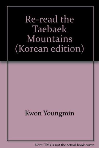9788973375783: Re-read the Taebaek Mountains (Korean edition)