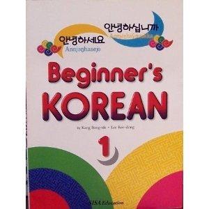 9788973647583: Beginner's Korean