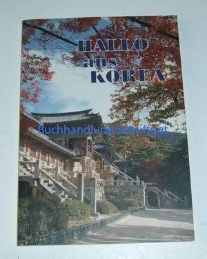 9788973753758 - Jeannie J. Park: Hello From Korea - 도 서