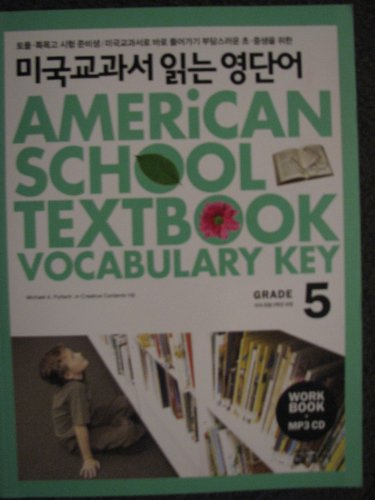 9788974578152: American School Textbook Vocabulary Key Grade 5