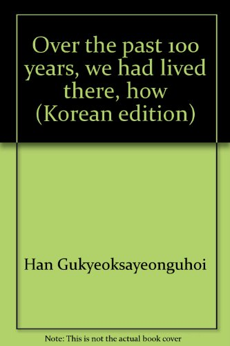 Over the past 100 years, we had lived there, how (Korean edition): n/a