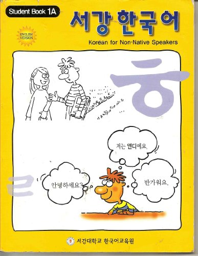 Korean for Non-native Speakers, English Version, with: Choe Jeong-soon Kim