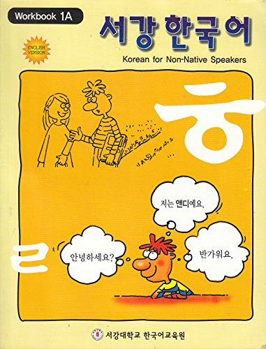 9788976993441: Korean for Non-Native Speakers, Workbook 1A, English Version