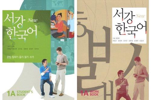 9788976995766: Sogang Korean Workbook 1A