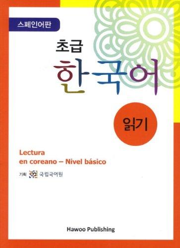 9788976998811: Lectura en coreano- Nivel básico