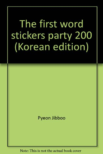 9788979593952: The first word stickers party 200 (Korean edition)