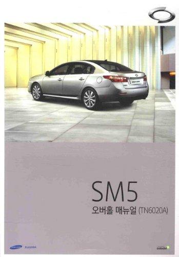 9788979719307: SM5 Overhaul Manual (Renault Samsung Motors) (Korean edition)