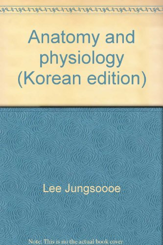 9788980594184: Anatomy and physiology (Korean edition)