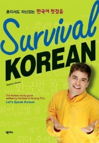 9788982206856: Survival Korean: The Korean study guide written by the host of Arirang TV's Let's Speak Korean