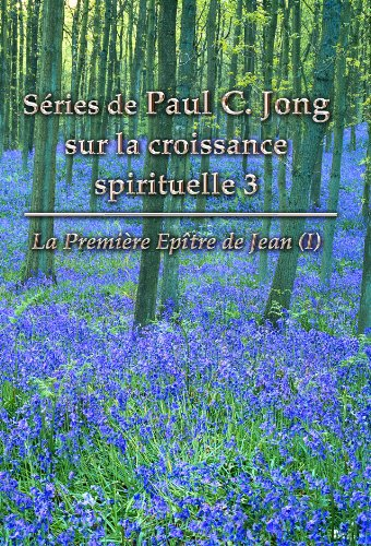 9788983145093: Séries de Paul C. Jong sur la croissance spirituelle 3 - La Première Epître de Jean (I) (French Edition)