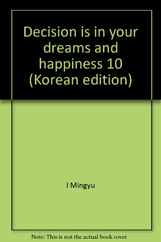 Decision is in your dreams and happiness 10 (Korean edition): I Mingyu