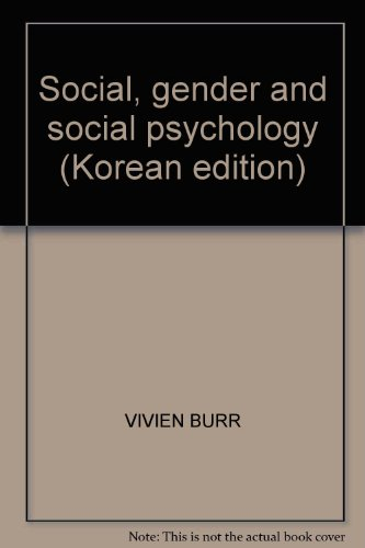 9788984451490: Social, gender and social psychology (Korean edition)