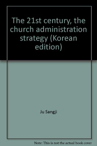9788984711280: The 21st century, the church administration strategy (Korean edition)