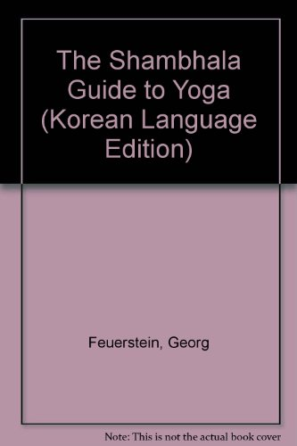 9788985102384: The Shambhala Guide to Yoga (Korean Language Edition)