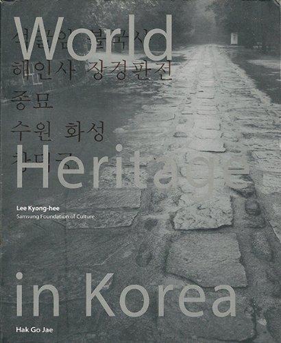 9788985846394: World heritage in Korea