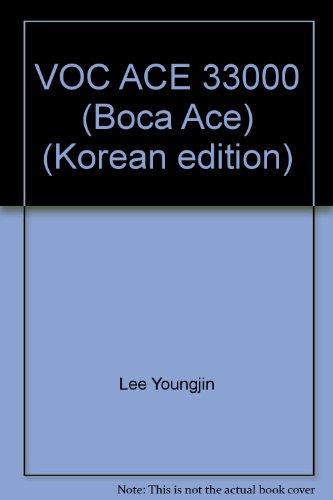 9788986827705: VOC ACE 33000 (Boca Ace) (Korean edition)