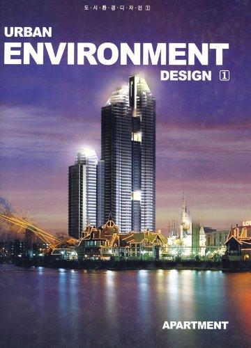 9788987223575: Urban Environment Design.1: Apartment