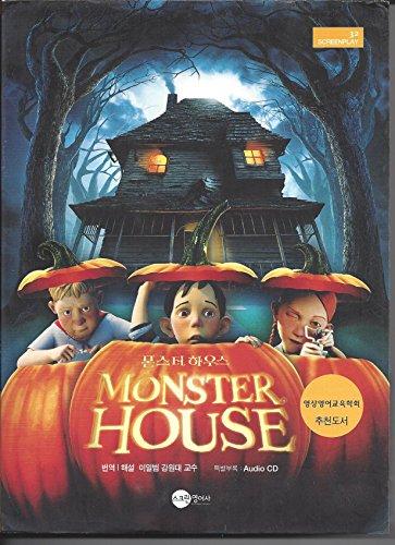 9788987915784: Monster House (Korean edition)