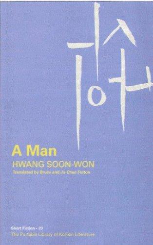 9788988095768: Man, A