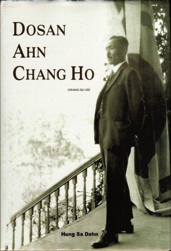 9788988930120: Dosan Ahn Chang Ho