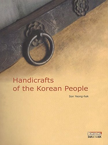 Handicrafts of the Korean People (Korean edition): Son Yeong-hak