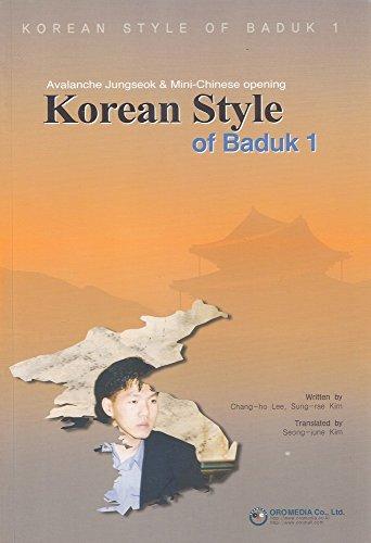 Korean Style of Baduk 1: Chang-ho Lee; Sung-rae