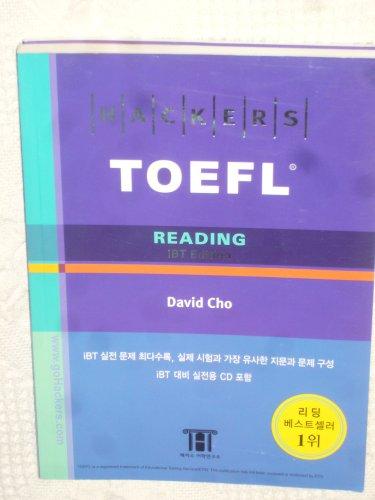 9788990700179: Hackers Toefl Reading_for Korean Speakers