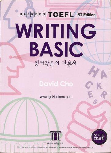 9788990700223: Hackers Writing Basic (iBT Edition) (Hackers TOEFL)