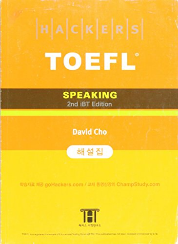 Hackers Toefl Speaking (with CD): David Cho