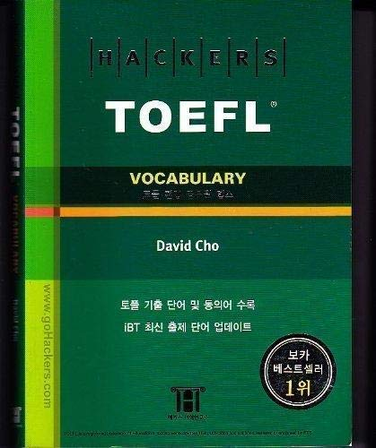 toefl vocabulary The toefl vocabulary practice questions in this chapter have been created to help you study a wide variety of words in the context of sentences and.