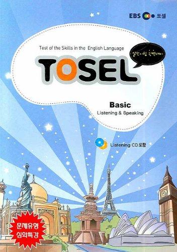 9788990953391: TOSEL BASIC SECTION 1 (LISTENING & SPEAKING) (Korean edition)