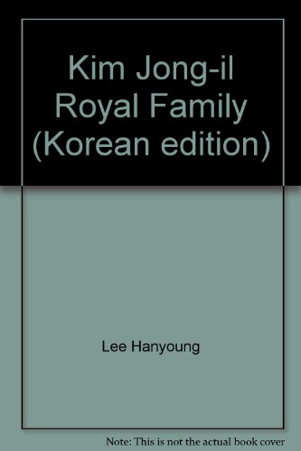 9788990959065: Kim Jong-il Royal Family (Korean edition)