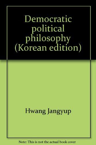 9788990959157: Democratic political philosophy (Korean edition)