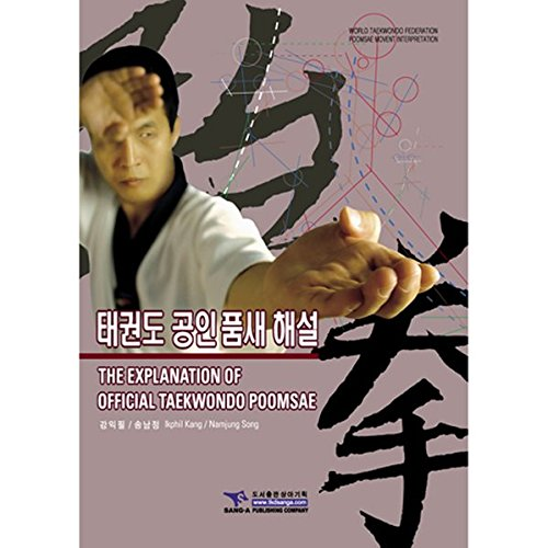 9788991237247: The Explanation of Official Taekwondo Poomsae (Korean-English)