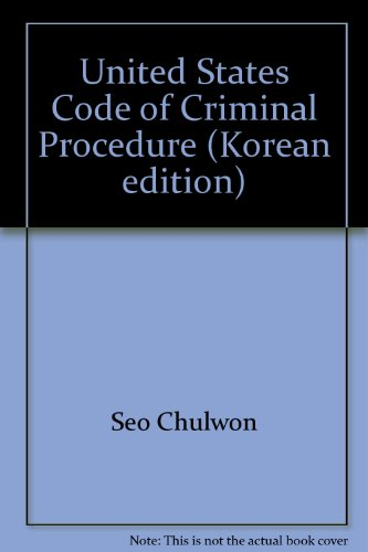 United States Code of Criminal Procedure (Korean