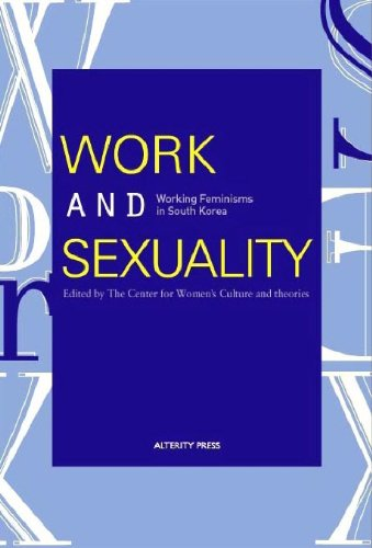 WORK AND SEXUALITY (Korean edition)