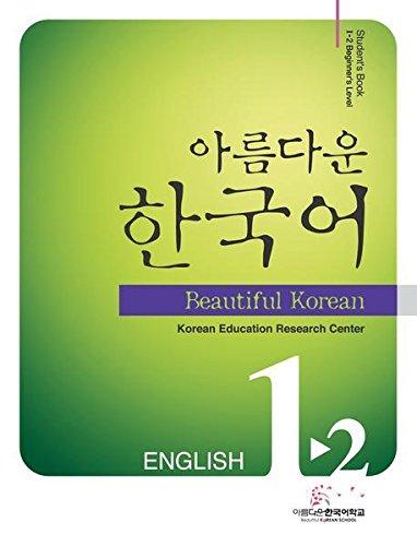 9788991869158: Beautiful Korean 1-2 : Student's Book (Ver.English)