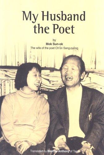 9788991913073: My Husband the Poet