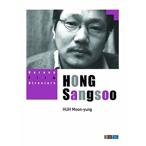 Korean Film Directors - 'Hong Sang-soo': Huh Moonyung