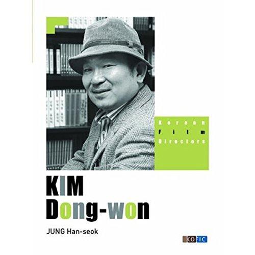 Korean Film Directors: Kim Dong-won: Jung Han-seok, Jung