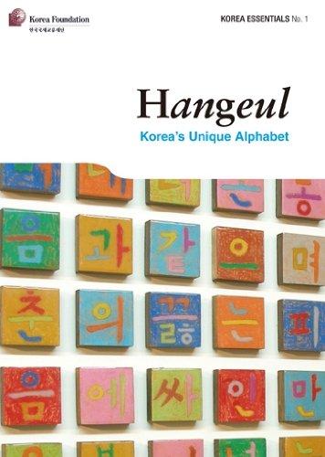 Hangeul: Korea's Unique Alphabet (Korea Essentials): Koehler, Robert