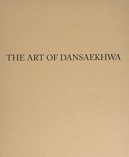 9788992233712: The Art of Dansaekhwa