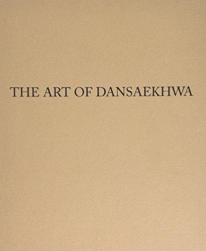 9788992233712: The Art of Dansaekhwa