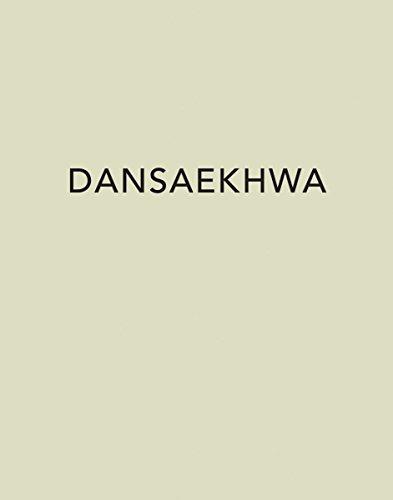 9788992233767: Dansaekhwa