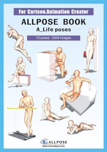 9788992273152: [Allpose Book] A_Life poses (for comic,cartoon,manga,anime,illustration human body pose drawing techniques.) (Allpose Book Drawing Pose Resource : 24 Books Series)