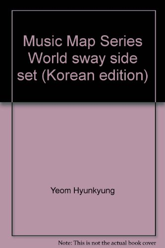 9788992388085: Music Map Series World sway side set (Korean edition)