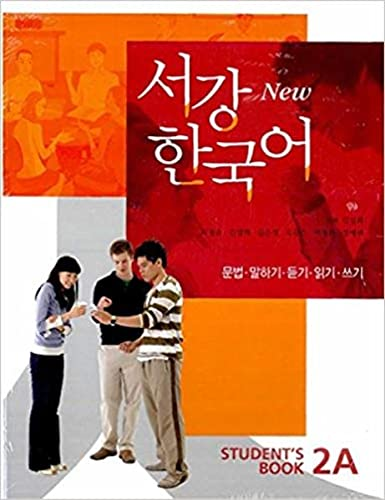 9788992491266: Sogang Korean 2A: Student's Book (New Series)