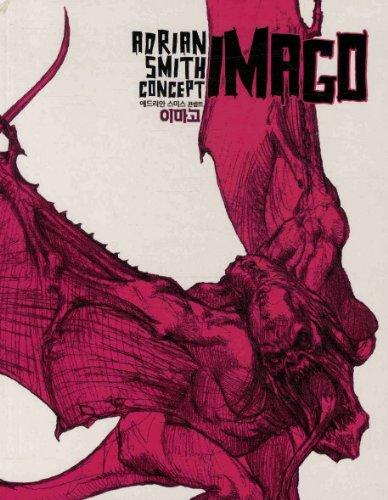9788993685329: Imago: Adrian Smith concept (Korean edition)