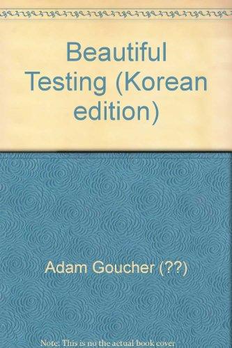 9788993827385: Beautiful Testing (Korean edition)